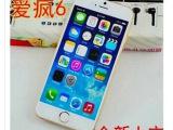 6代爱疯高配土豪金6 lpus国产平果6S四核6582智能手机3