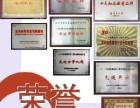 深圳户口培训加分70分有哪些工种多少费用哪里更便宜