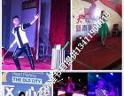 漳州演艺资源舞蹈小丑歌手沙画变脸魔术水管舞节目编