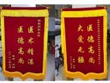 北京專業錦旗制作,發泡錦旗,燙金錦旗,刺繡錦旗,噴印條幅橫幅
