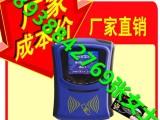 游乐场刷卡机,游乐场打卡机-北京游乐场消费机