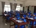 小夫子国学教育加盟 加盟国学馆 少儿国学教育