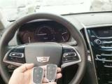 金银湖电子产业园匹配汽车芯片钥匙 保险柜换锁
