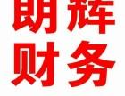 绍兴柯现代大厦桥王会计代办商标注册,免费查询