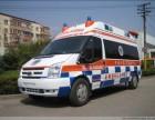 广州私人救护车出租电话