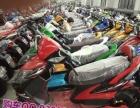 本店长期平价出售高品质 九成新左右品牌二手电动踏板车