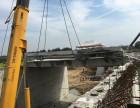 北京桥梁拆除专业拆旧桥 过路天桥拆除