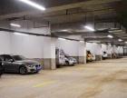 兆顺第一城负二楼地下车位 车库 20平米