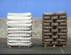 树脂回收松香回收染料回收石蜡回收溶剂回收橡胶回收化工原料回收