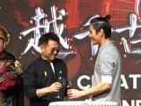 上海开场活动演出节目 鼓乐表演 舞蹈 礼仪 视频秀 小提琴