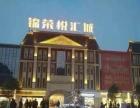 航空港 锦荣悦汇城 11平 美甲店转让