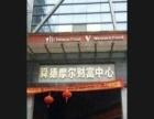 舜德摩尔财富中心 写字楼 71平米