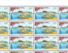 小小方寸,栩栩如生的瘦西湖特种邮票4月18日已发行