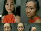 学化妆美甲哪里好 哪里有好一点的化妆学校