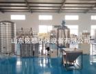 河南平顶山切削液生产设备技术配方哪家做的专业