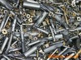寻求废旧金属合作