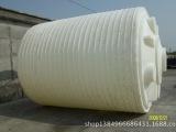 供应40000L塑料水箱 4吨立式水箱 滚塑容器 PE水箱 生产