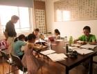 大兴黄村专业书法培训 免费试听 小班制 资深教师