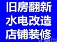 上海装修队 免费上门测量报价