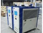 激光冷水机九州同诚水冷式冷却机风冷式工业制冷机组