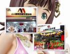 扬州动漫店投资创业好项目赚钱当老板