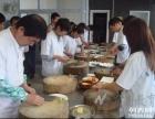 广州培训好去处广州厨师学校