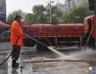 苏州高压清洗车出租 工地降尘 绿化洒水车出租