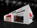 山西省展台设计与搭建服务
