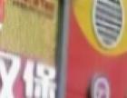 真正无淡季 快餐汉堡加盟 炸鸡快餐就选贝克汉堡品牌