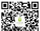 汉美书画院 中国书画艺术培训机构