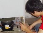 宝应美菱冰箱(维修~美菱各点维修联系方式多少?
