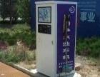 北京清大康洁净水设备家用电器 投资金额 1万元以下
