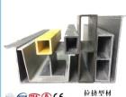 供货厂家阐述玻璃钢拉挤型材对模具成型温度的要求
