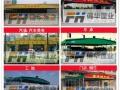 东莞雨棚20年行业经验遮阳棚铁皮棚彩钢棚定制安装