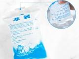 水產品生鮮類專用冰袋 廠家直銷圓通生鮮快運特價處理400ml