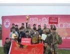第三届中国野战运动冠军赛8月26日开赛