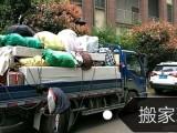 鄭州搬家公司 專業高端搬家公司服務周到 安全放心