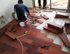 长宁区家具安装地板翻新打磨上漆保养