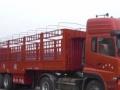 北海-4.2至17.5米货车拉货大件运输