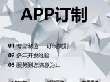 梦幻影视APP原生开发源码 定制开发APP系统
