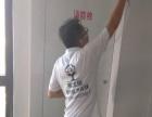 宁波甲醛检测 专业除甲醛 室内空气净化 宁波福优居
