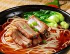 四川小吃、猪肝面、酸辣粉、卤菜、烧烤、砂锅冒菜培训