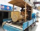 蚌埠专业大中小型发电机出租公司24小时欢迎您的来电
