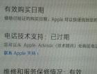 苹果6puls 16G 白色