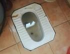 顺德区勒流镇低价疏通下水道疏通厕所清理化粪池