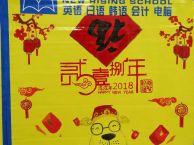 洛阳老城日语培训哪里有?日语等级考试怎么考?