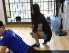 亚洲健身学院 专业成就梦想