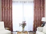 南禮士路窗簾定做 西城區窗簾定做 窗簾批發