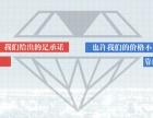 重庆网络教育正规吗 重庆大学 西南大学高升专 专升本学历提升