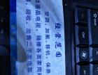 家电维修空调加氟移机保养挂液晶显示器电脑销售组装